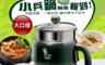 生活市集 6.1折! - TECO東元 1.2L雙層防燙美食鍋 XYFYK1201