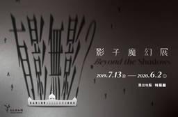 台南-奇美博物館 8.3折 特展/常設展門票專案