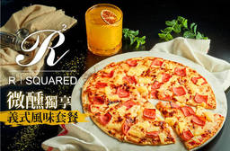 R Squared 5.2折 微醺獨享義式風味套餐