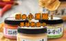 素食 7.4折! - 益康泡菜清甜微發酵-黃金泡菜/黃金海帶絲/招牌泡菜/薑汁泡菜/薑汁泡菜