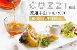 高雄-HOTEL COZZI和逸-高雄中山館 7.5折 香烤乳酪雞肉捲套餐