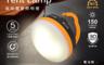 RONEVER 2.8折! - PA-5050-1 磁吸露營帳篷燈