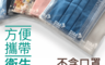 生活市集 4.0折! - 抗菌口罩便利分裝收納袋