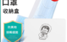 生活市集 2.6折! - 保存口罩環保口罩收納盒