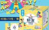 生活市集 8.2折! - 舒潔兒童學習用濕式衛生紙(81802)