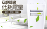 生活市集 6.2折! - JJPRO 狂風級7000BTU移動式冷氣(JPP05)