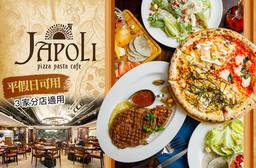JAPOLI 7.9折 平假日皆可抵用500元消費金額
