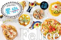 Felice饗樂 6.9折 平假日皆可抵用200元消費金額