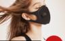 生活市集 3.1折! - 可水洗空氣閥立體口罩-黑
