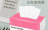 生活市集 7.3折! - HELLO簡約質感衛生紙