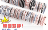 生活市集 3.8折! - 韓版ins髮圈25件組
