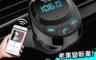 生活市集 5.0折! - Woori車用免持藍牙MP3播放器CF-1