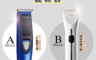 NAKAY 5.0折! - (2入)充插兩用專業造型電動理髮器/剪髮器(NH-620)鋰電/快