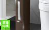 生活市集 2.5折! - DR.MANGO居家生活用品多功能馬桶刷 衛生紙垃圾袋收納一體垃圾桶