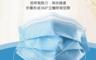 生活市集 3.0折! - 歐盟認證三層防護口罩