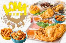 LOMA'脆皮雞排 7.5折 平假日皆可抵用100元消費金額