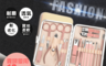 WIDE VIEW 3.2折! - 不鏽鋼19件美甲套裝組(FK1014)