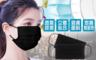 生活市集 3.3折! - 三層拋棄式防護口罩