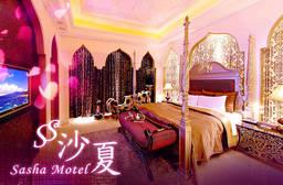 台中七期-沙夏精品汽車旅館 6.2折 休息平日2H精緻時尚雙人房