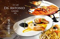 DA ANTONIO by 隨意鳥地方101 6.7折 雙人頂級套餐