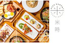 米時 RICE MOMENT 6.6折 平假日可抵用300元消費金額