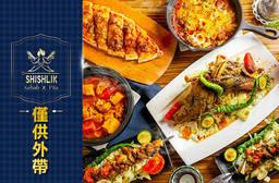 Shishlik Pita x Kebab 西西里克中東串燒(餐館店) 7折 平假日皆可抵用200元消費金額