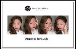 Lash Academy 2.6折 A.剛剛好眼線感日式150根專業嫁接 / B.媚艷焦點日式3D不限根數嫁接 / C.叫我女王奢華6D400根嫁接 / D.極濃網紅6D不限根數嫁接