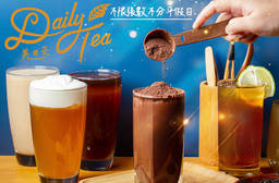 美日茶DailyTea 7.5折 平假日皆可抵用100元消費金額