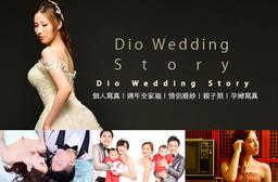 Dio Wedding Story/迪歐婚紗攝影 3.4折 造型攝影AB方案(個人寫真/兒童寫真/情侶週年照/全家福/親子照,五選一)