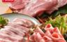 生活市集 6.2折! - 卜蜂梅花豬燒烤肉片 200g±10%/盒(雪花里肌片、五花燒烤片、梅花火鍋片)(3 包)