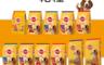 生活市集 8.3折! - 寶路 狗狗乾糧1.5kg系列幼犬專用配方雞肉奶蛋口味(6 包)