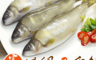 生活市集 7.4折! - 宜蘭爆卵母香魚(7 尾)