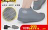 日本熱銷 4.0折! - JOJOGO防水雨鞋套(附防水收納袋)