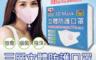 生活市集 7.7折! - MIT台榮3D立體防塵口罩