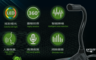 ATake 5.5折! - 惡霸LED電競麥克風V2E060001-1-K