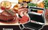 Kozawa 小澤 4.6折! - BBQ低脂牛排燒烤機/電烤盤(KW-563BBQ)