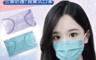 生活市集 3.8折! - 獨立包裝蕾絲印花口罩(30 片)