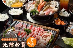 大丸靚鍋 7.5折 平假日皆可抵用300元消費金額