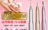 伊德萊斯 4.6折! - 電動磨甲機 PH-34(美容美甲 光療 台灣品牌一年保固)