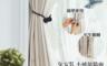 生活市集 3.6折! - 日系簡約磁扣式窗簾綁帶(2入1組)-買一送一超值優惠(2 入)