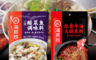海底撈火鍋湯底 5.9折! - 濃香牛油/上湯酸菜魚(2 包)