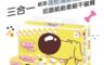 雅皮狗 6.5折! - 抽取式衛生紙(100*14*6)(168 包)