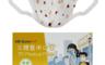 永猷 8.5折! - 兒童3D立體口罩(100 片)