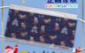 生活市集 6.7折! - 聖誕企鵝家族防護口罩