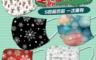 生活市集 6.2折! - 聖誕交換禮物雪花口罩(50 包)