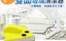 LISAN 5.8折! - 新一代雙面玻璃清潔器(1組入)