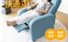生活市集 5.4折! - 無段式單人休閒椅/單人沙發/美甲椅