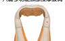 生活市集 7.0折! - BLADE六鍵多功能頸部按摩披肩 台灣公司貨 按摩披肩 按摩器 現貨 當天出貨