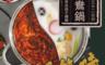 格琳生活館 4.3折! - 不鏽鋼雙耳鴛鴦火鍋 雙味鍋 麻辣火鍋 32CM無蓋款