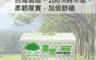 生活市集 7.6折! - MIT畫意抽取式衛生紙(60 包)